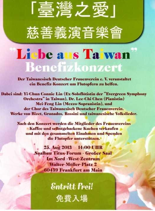 Liebe-aus-Taiwan_Benefizkonzert_Taiwanesisch-Deutscher-Frauenverein_Plakatd